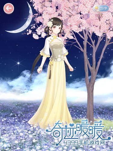 奇迹暖暖夜芙海棠套装