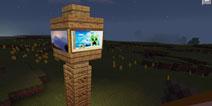 我的世界灯塔怎么做 手机版灯塔建筑教程