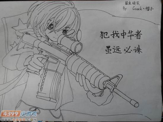 生死狙击玩家手绘-自创女角色倾城
