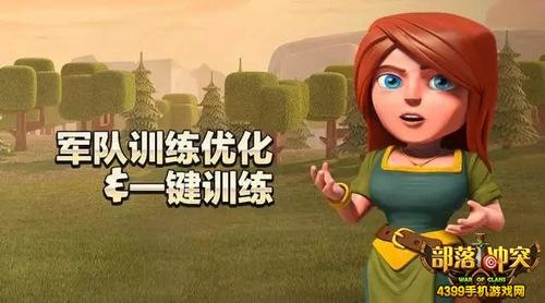 部落冲突十月更新