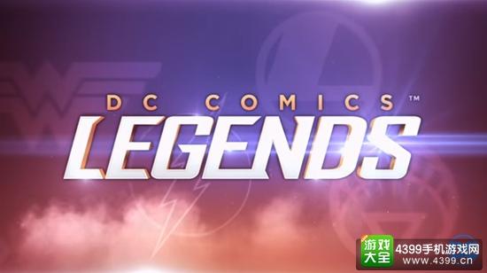DC漫画英雄的大冒险 RPG新作《DC传奇》正式公布
