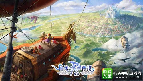 《仙境传说:复兴》10.13安卓初心 全新玩法首曝