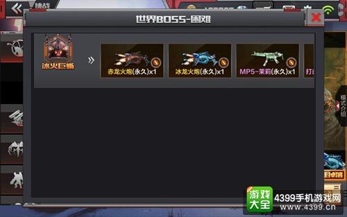 CF手游赤龙火炮
