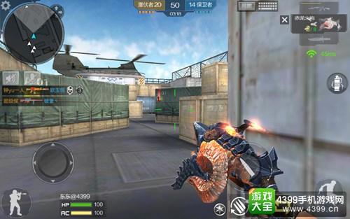 CF手哟赤龙火炮