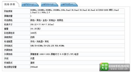 全新iPhone 7Plus国行亮相工信部 不属于目前的任何版本