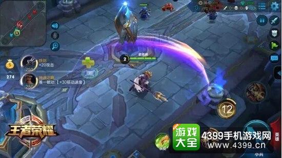王者荣耀杨戬技能