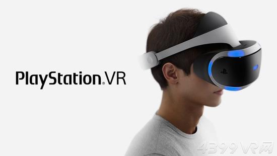 PSVR是什么? 这是目前最便宜的高端虚拟现实解决方案