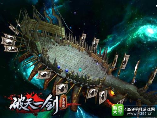《破天一剑》10月20日封测开启 十四年的一段情