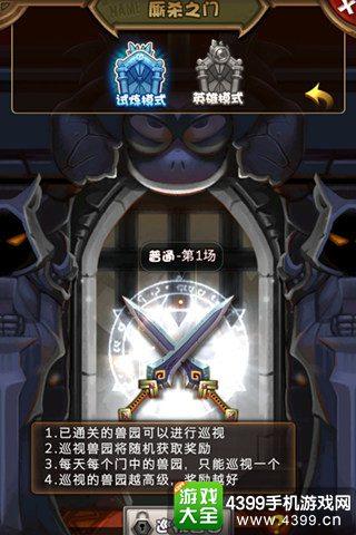 剑圣觉醒OL