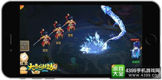 大唐仙妖劫游戏战斗