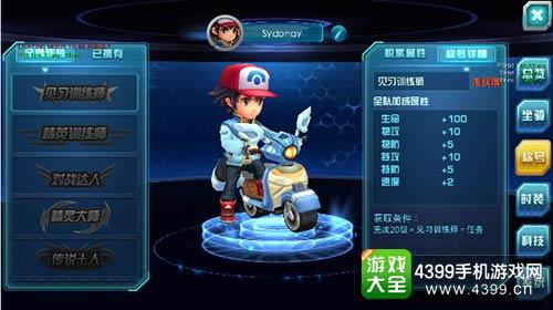 口袋妖怪3DS