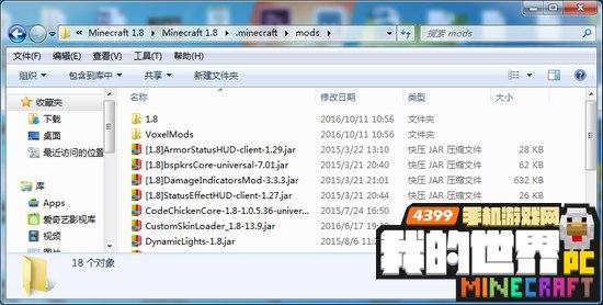 http://bbs.4399.cn/thread-tid-4837220