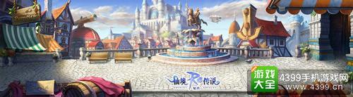《仙境传说:复兴》普隆德拉