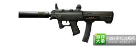 火线精英手机版JS冲锋枪