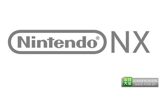 任天堂NX或命名duo 预示主机掌机二重奏