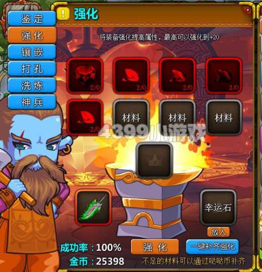 国王的勇士5V6.0版本更新公告