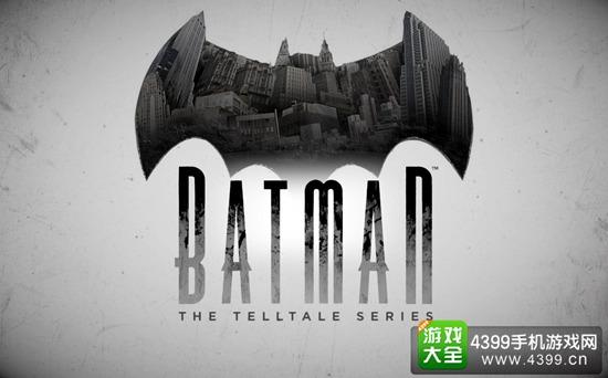 《蝙蝠侠》第三章