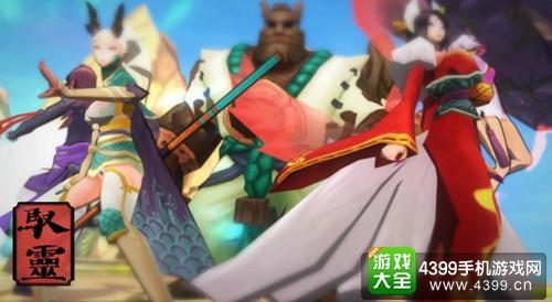 上海软星最新力作 《仙剑奇侠传:幻璃镜》游戏内容详解