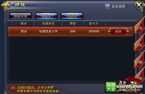 六龙争霸3D