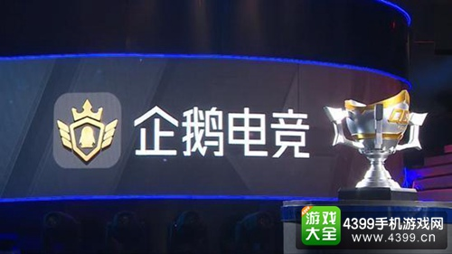 CF手游QGC总决赛
