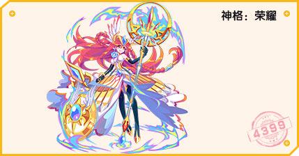 热血精灵派战争女神・妮维雅