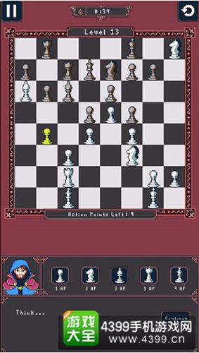 《静止国际象棋》