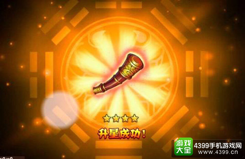 《西游奇遇记》新资料片今日越狱上线