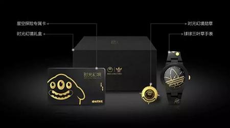 《球球大作战》时空幻境礼盒揭晓 神秘定制品为手表