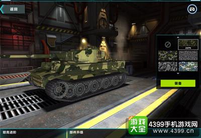 《王牌中队-坦克战》今日App Store正式上线
