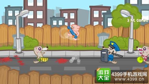 战斗小猪+1