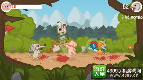 战斗小猪+2