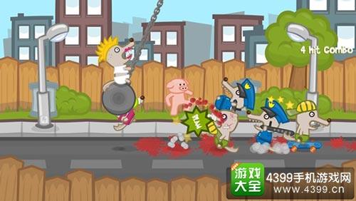 战斗小猪+3