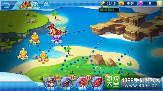 4399手机游戏网 全民打恐龙 游戏评测 正文  游戏目前只提供关卡挑战