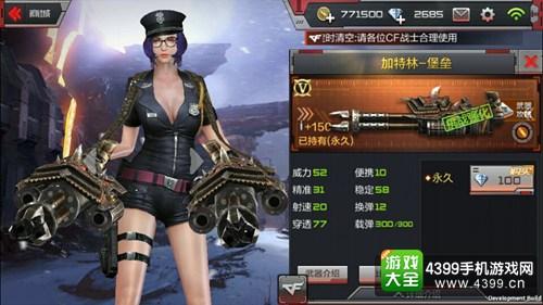 cf手游魅惑灵狐图片