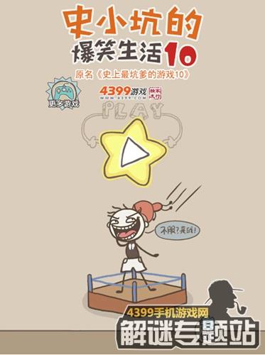 金沙澳门官网 6