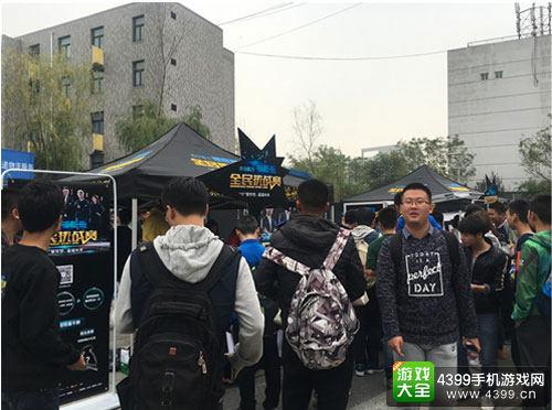 苏宁聚力SES校园赛招募火爆到发指