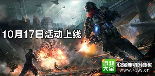 全民枪战2(枪友嘉年华)
