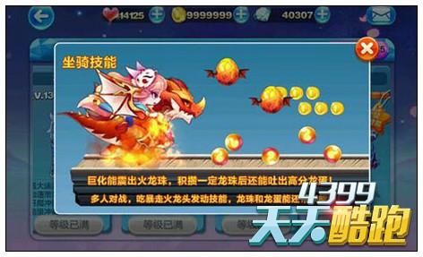 必赢亚洲766net手机版 10