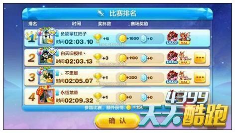 必赢亚洲766net手机版 15