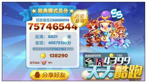 必赢亚洲766net手机版 18