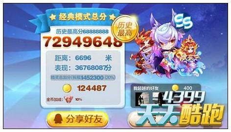 必赢亚洲766net手机版 19