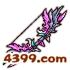 国王的勇士5紫魔之弓属性