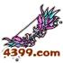 国王的勇士5炫彩紫魔之弓属性