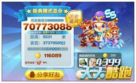 必赢亚洲766net手机版 7