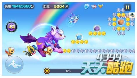 必赢亚洲766net手机版 9
