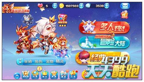 必赢亚洲766net手机版 13