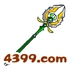 国王的勇士5光明羽晶法杖属性