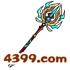 国王的勇士5炫彩羽晶法杖属性