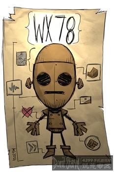 饥荒机器人WX78新手攻略 生存指南