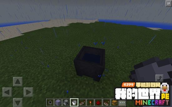 我的世界雨水收集器